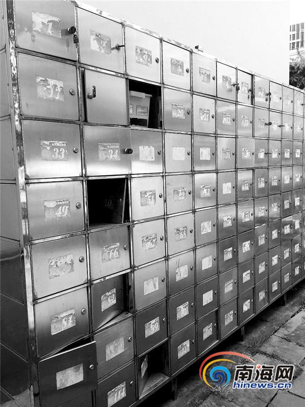 海口小区信报箱损坏普遍市民:信箱近10年没用过