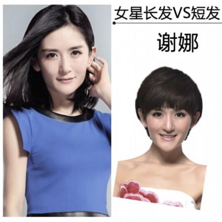 谢娜的短发蘑菇头发型,眉眉刘海增添可爱感,颇具减龄效果.