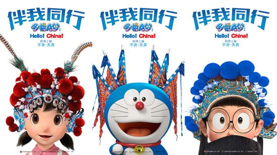 娱乐资讯_南海网 新闻中心 娱乐新闻 娱乐动态    搜狐娱乐讯3d动画电影《哆啦a