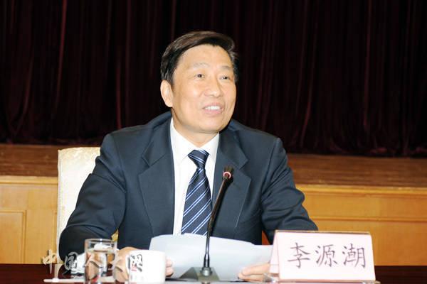 国家副主席李源潮被聘为中国红会名誉会长