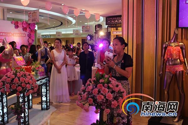 关爱母亲公益活动海口举行10位乳腺癌患者获五万元善款