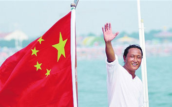 中国环球航海第一人三亚出发 重走海上丝绸之路