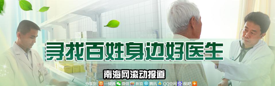 海南麻风病村护士邢少云:近20年坚持照顾康复老人