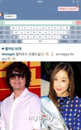 李思江_在裴勇俊的婚讯曝光后不久,李思江在instagram发布了一张自己与