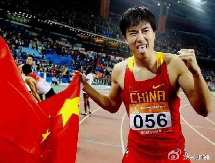 刘翔公开发声宣布退役 往昔跨栏精彩瞬间回顾