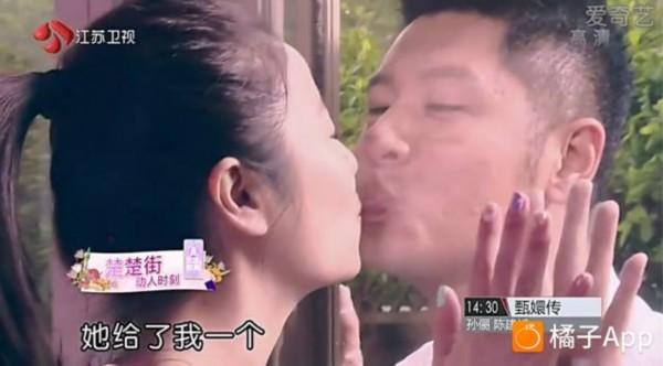 我们相爱吧|林心如和任重的初吻图片
