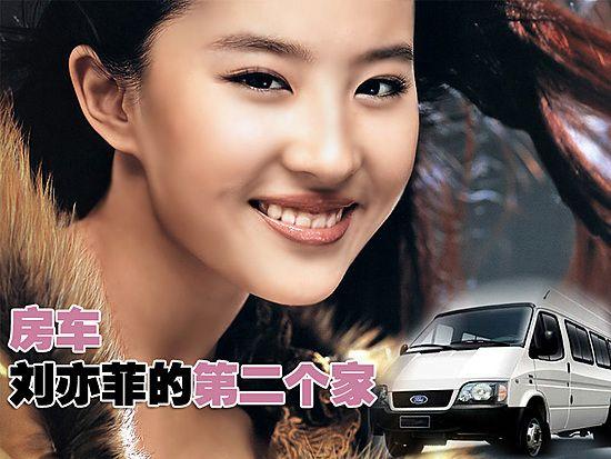 关于刘亦菲yy小说