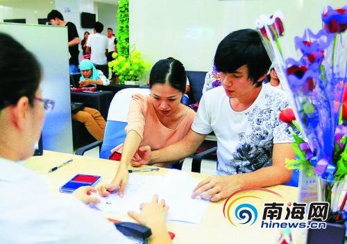 5·20海南2000对新人结婚情侣微信转账520元示爱