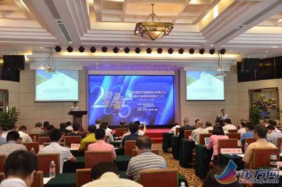 中国地方新闻网站联盟成立南海网成创始成员单位