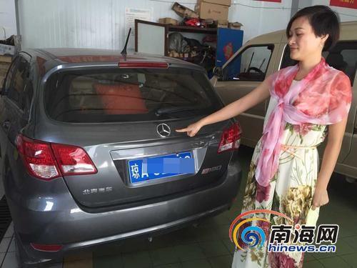 <b>北京汽车装奔驰车标年检被卡海口女车主投诉4s店</b>