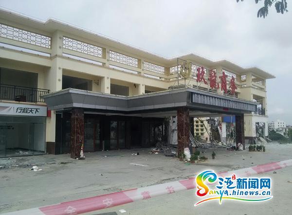 三亚天涯区拆除凤凰机场周边四栋违建两栋是酒店