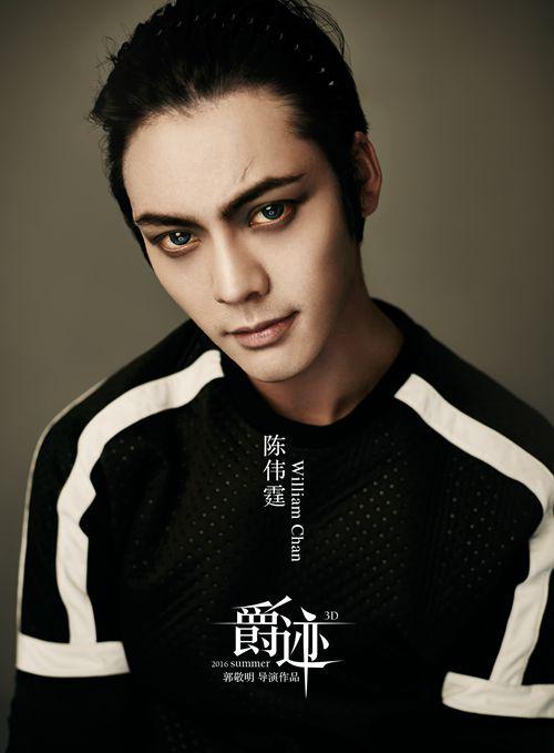 郭敬明新片《爵迹》:陈伟霆范冰冰等主演颜值爆表