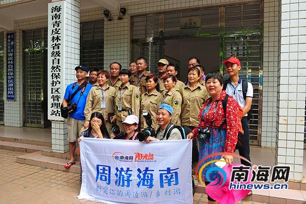 万宁城市名片:采风团探秘石梅湾中国唯一的天然青皮林