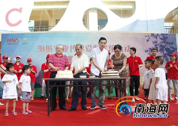海口:海航实业走进社会福利院与孩子共度六一儿童节
