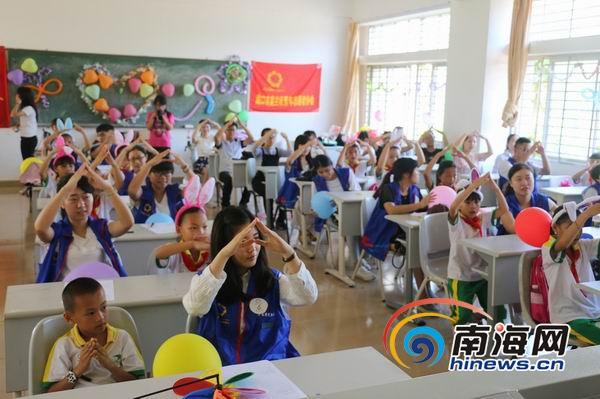 海口举办关爱农民工子女活动大学生与小学生结对沟通