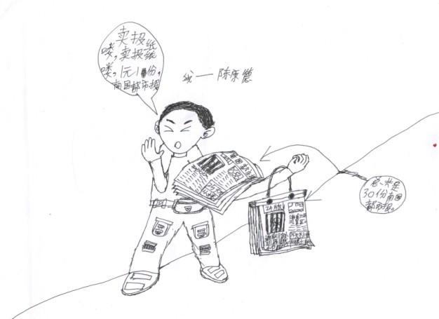 【卖报小行家:陈康德 日记】海燕小学四年级陈康德的用画画方式记录自