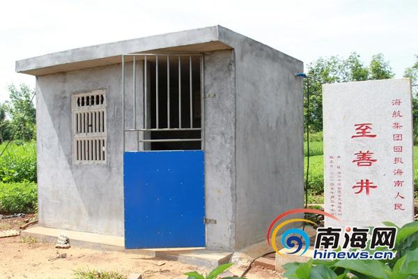 """海航十年打91口""""至善井""""22万海南村民受益"""
