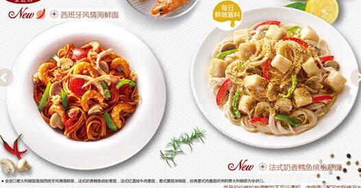 必胜客新菜单23款新品齐登场 海南消费者今起可享受美味