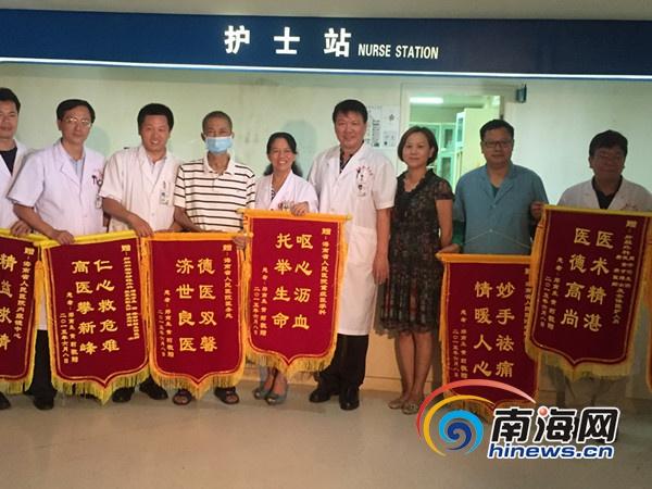 海南省人民医院成功救治一极危重病人为其换肝全国罕见