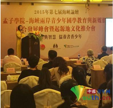 中国起源地海峡推介在第七届文化麻将上a海峡图片和情趣论坛蛋糕图片