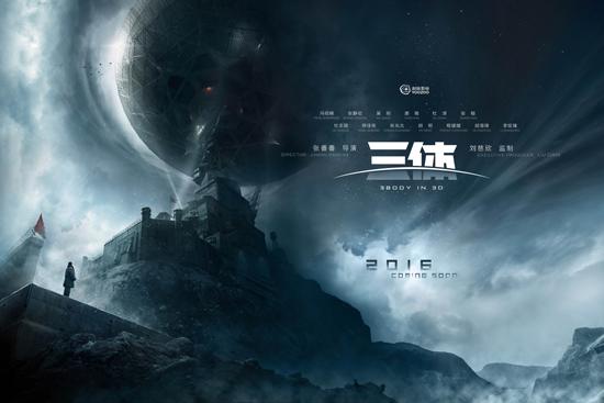 好莱坞科幻大片推荐_游族抢跑互联网  影游联动发力好莱坞式科幻