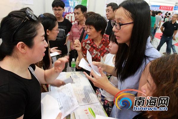 <b>海南举行高考招生咨询会百所名牌大学参加</b>