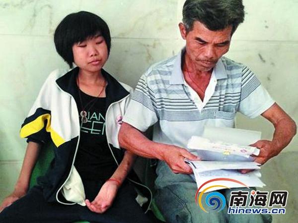 海口17岁女孩突患尿毒症被迫告别校园家人盼救助