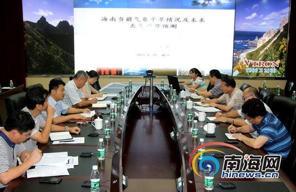 <b>海南召开受旱区农业生产研讨会专家支招农作物灌溉</b>