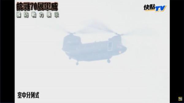 组图:台湾举行抗战阅兵 空中方阵精锐尽出__海