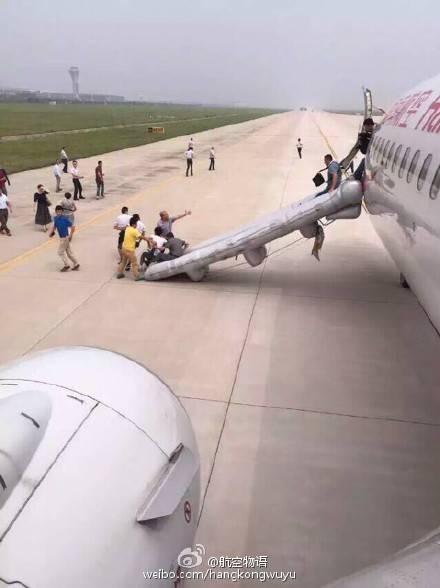 网曝合肥飞往广州海航客机起飞后起火 有旅客受伤