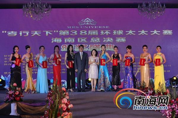 爱心企业助力环球太太中国区总决赛慈善晚会倾情上演