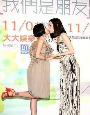 范冰冰与女人接吻图片