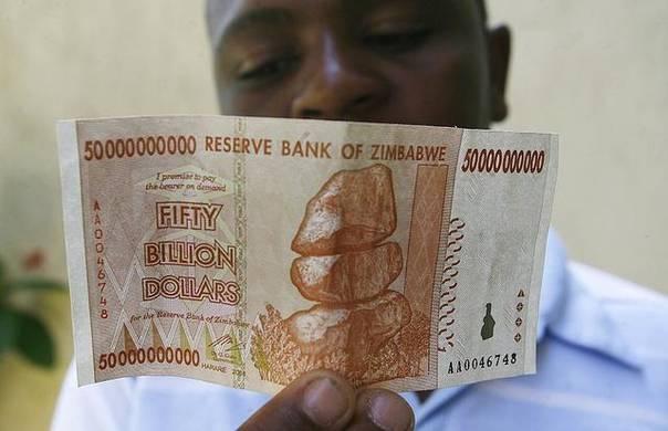 外媒:津巴布韦副总统提议蒋人民币昨本国法定