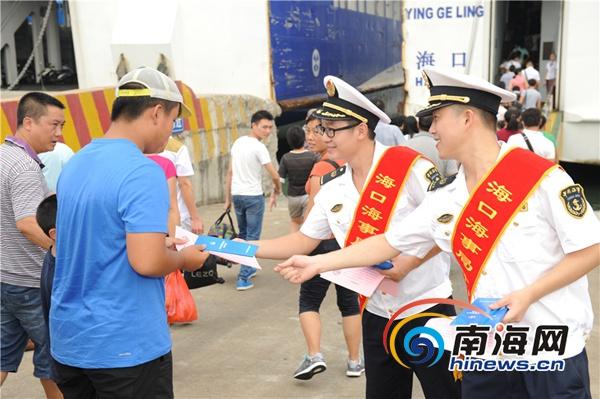 <b>海南海事局开展第十一届中国航海日纪念活动</b>