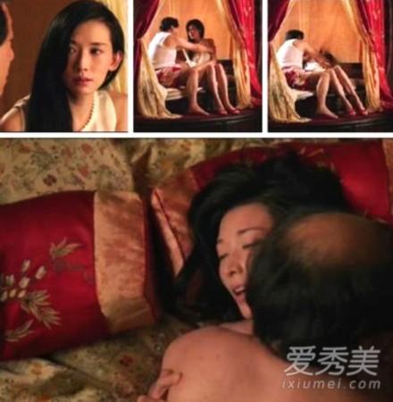 林志玲赵薇范冰冰 大谈床戏感受的10大女星