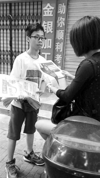 海口12岁少年用卖报的钱交学费懂事的他让父母欣慰