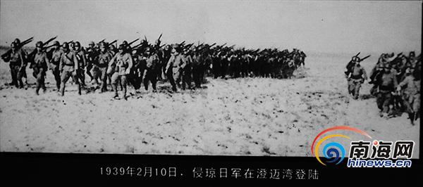 """日军侵入海南岛始末:陆海军协同""""甲作战"""""""