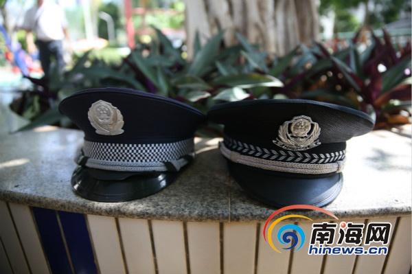 海口:保安不得穿仿警服警方专项整治没收仿警服61套
