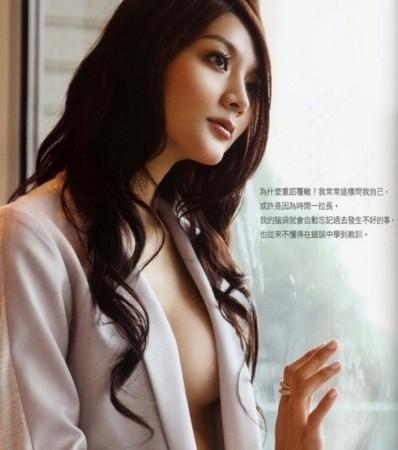 李宗瑞情色小说_李宗瑞迷奸案女星吴亚馨复出:吴被李欺负瞬间曝光
