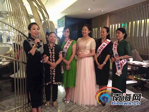 全球太太中国区总决赛进入倒计时56位升级选手齐聚三亚