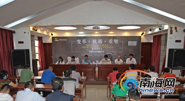 海南国际乡村旅游论坛12月举行将推动一批乡村旅游项目落地