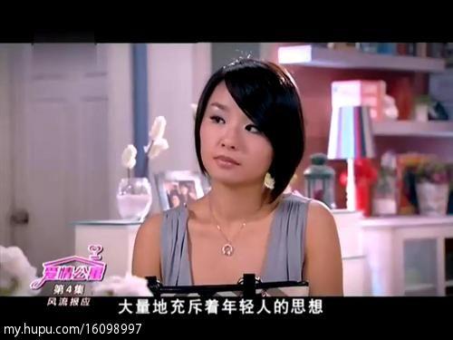 娄艺潇的老公的名字-姓名:lisa榕(榕小容)-爱情公寓5 要来了 盘点比主角抢眼的女配角