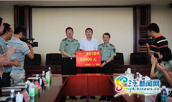 三亚海棠区出资64.7万元慰问驻地子弟兵和军烈属