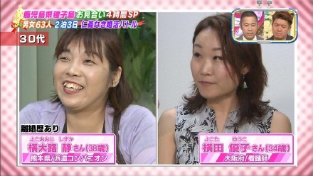 日本相亲节目女嘉宾曝光 让人欲罢不能你懂的