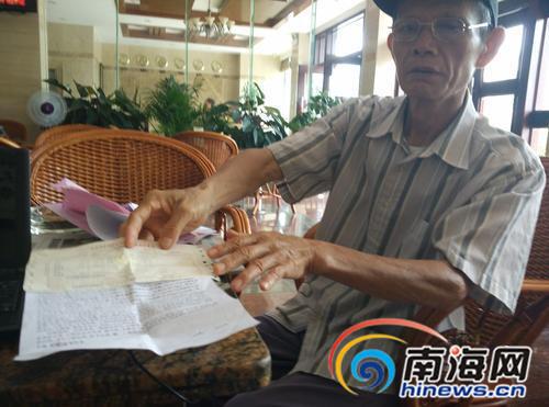 万宁老人住院后却被告知报销不了回应:疑被医生误导