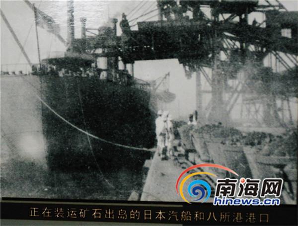 正在装运矿石出岛的日本汽船和八所港港口.