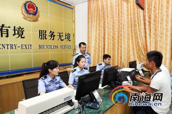 河北省公安厅电话