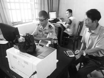 琼海599名原民办教师信息疑遭泄露大叔被骗3万元