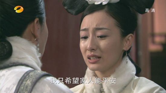 《步步惊心》除了刘诗诗之外