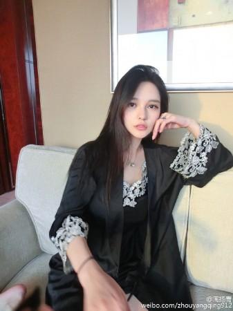 罗志祥恋上网红 女友周扬青整容前旧照曝光